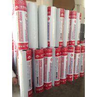 供应低价出售sbc-120高分子聚乙烯丙纶防水卷材