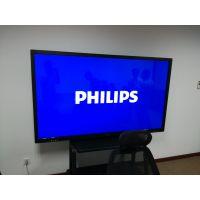 飞利浦 PHILIPS BDL6530QT 65英寸智能会议电子白板 会议平板 触摸一体机