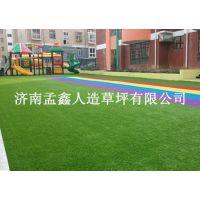 人造草坪仿真草坪垫子塑料假绿植 假草人工草皮户外装饰绿色地毯