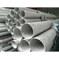 316L不锈钢圆管 耐酸碱不锈钢圆管 大直径圆管 327*5.0