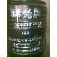 供应制香用碱性染料