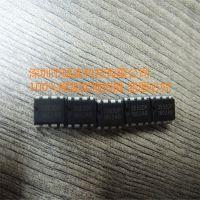 IMP3553D小功率电子,紫外消毒灯镇流器驱动IC