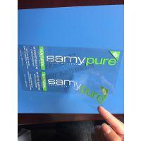 专业定制不干胶标签pvc透明贴纸 广告贴纸不干胶印刷封口贴