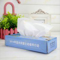 惠州厂家订做【塑料纸巾筒】免费排版设计、货到付款