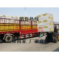 株洲市60厚钢网插丝岩棉复合板生产厂家