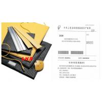 LHS工业压敏开关安全防护装置/安全地毯垫/专业EHSF风险评估/设备改造