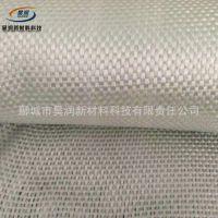 厂家定制电绝缘玻璃纤维纱 无蜡玻璃纤维纱 玻璃纤维纱批发