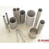 供应优特钢U59455淬透性结构钢