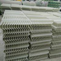 玻璃钢废气净化塔旋流除雾器是怎么卖的 FRP材质 河北华强