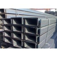 批发德宏20#槽钢,材质Q235B,产地河北 规格齐 电线套管、脚手架、房屋等 用途广泛 质量保证