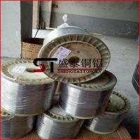 1060全软铝线 盘景铝线盛泰厂家 铆钉专用铝丝