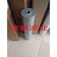钢厂SH-006/SH-006纤维素滤芯厂家供应