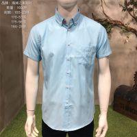 厂家低价处理库存青年休闲正品男装品牌尾货批发衬衫