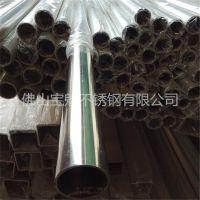 供应304不锈钢圆管133.35*6.0mm价格多少