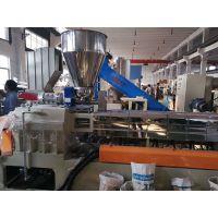 昆山玖德隆PE塑料造粒机_塑料造粒机_双螺杆生产线