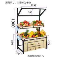 果多美木质水果架子层格式蔬菜陈列架双层菜篮子专用超市货架厂家直销
