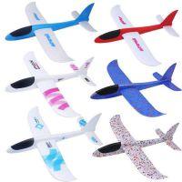 epp飞机模型