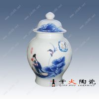 陶瓷茶叶罐 青花瓷罐 茶叶罐厂家定制