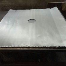不锈钢轧花网 304编织网 不锈钢席型网