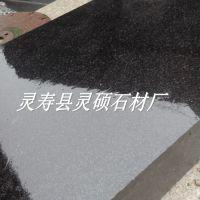 灵硕石材厂中国黑石材/茶几壁橱/台面板 规格板 黑色花岗岩生产厂家