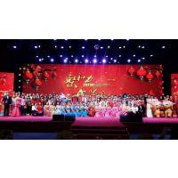 惠州开业庆典专业服务策划公司一方广告策划