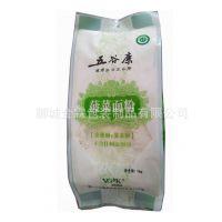 周口市塑料包装厂/定做生产2.5kg面粉包装袋/可加印logo