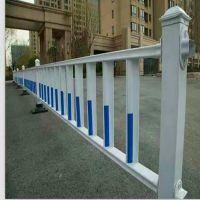 定做静电喷涂栅栏 市政道路中央隔离栅 锌合金防撞栏杆