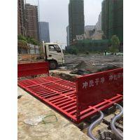 专业工程洗轮机 广州工地洗轮机价格