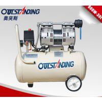 供应奥突斯活塞式静音无油空压机 800W小型空气压缩机木工家用喷漆气泵
