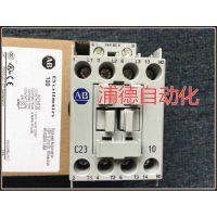 A-B交流接触器100-C23*10原装厂价直销