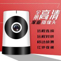 VRCAM鱼眼全景摄像头 180度手机远程监控摄像头