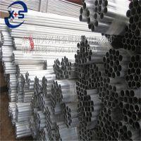 7075毛细铝管3*0.5薄壁耐腐蚀精密铝管