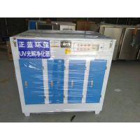 uv光氧催化设备适用于哪些行业?uv光解净化器的安装维护
