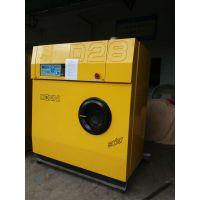 中山出售意大利进口多妮妮10公斤干洗机