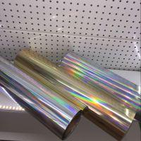 金属镭射金刻字膜生产 金属镭射银刻字膜销售