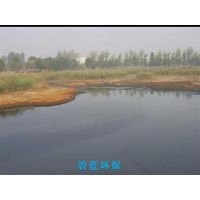 污水处理,宁夏污水处理,碧蓝环保您优质的选择