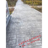 上海拜石(bes)供应海南,福建,湖南彩色混凝土雅压花路面材料_压印混凝土材料厂家