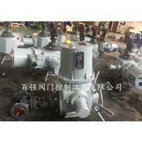 扬州电力电动装置DZW45-24-A00-DSI