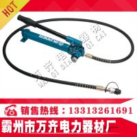 CP-180 带软管液压手动泵 带软管手动试压泵