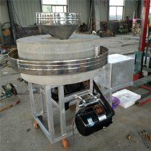 山东芝麻酱石磨机厂家 电动米浆石磨机信达直销