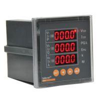 安科瑞ACR220EG三相四线LED显示嵌入式安装96型开孔88*88适用海拔不高于5000m
