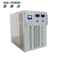 供应北京240V300A系列高频直流电源 高精度 稳压稳流 成都凯德力