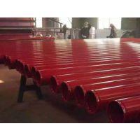 晋中石油输送用环氧粉末防腐钢管生产厂家