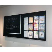 佛山店铺黑板2化州创意餐厅留言板2番禹公告栏小黑板