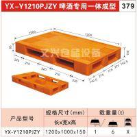 松江啤酒专用塑料栈板垫仓板金卫塑料防潮板塑料卡板1210