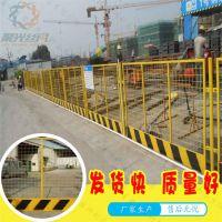 安平聚光现货出售低碳钢丝框架网片@工地基坑护栏网