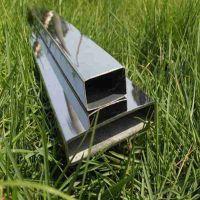201不锈钢矩形管30*20*0.5*0.6mm