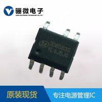 SD8583S升压恒流led驱动ic电源适配器充电器芯片