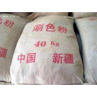 广东东莞批发销售金属表面处理剂涮色粉 新疆产 国标含量99%