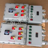 304不锈钢BXM(D)52防爆配电箱